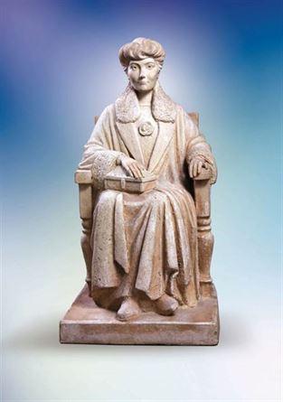 скульптура хранительница камня Е.И. Рерих