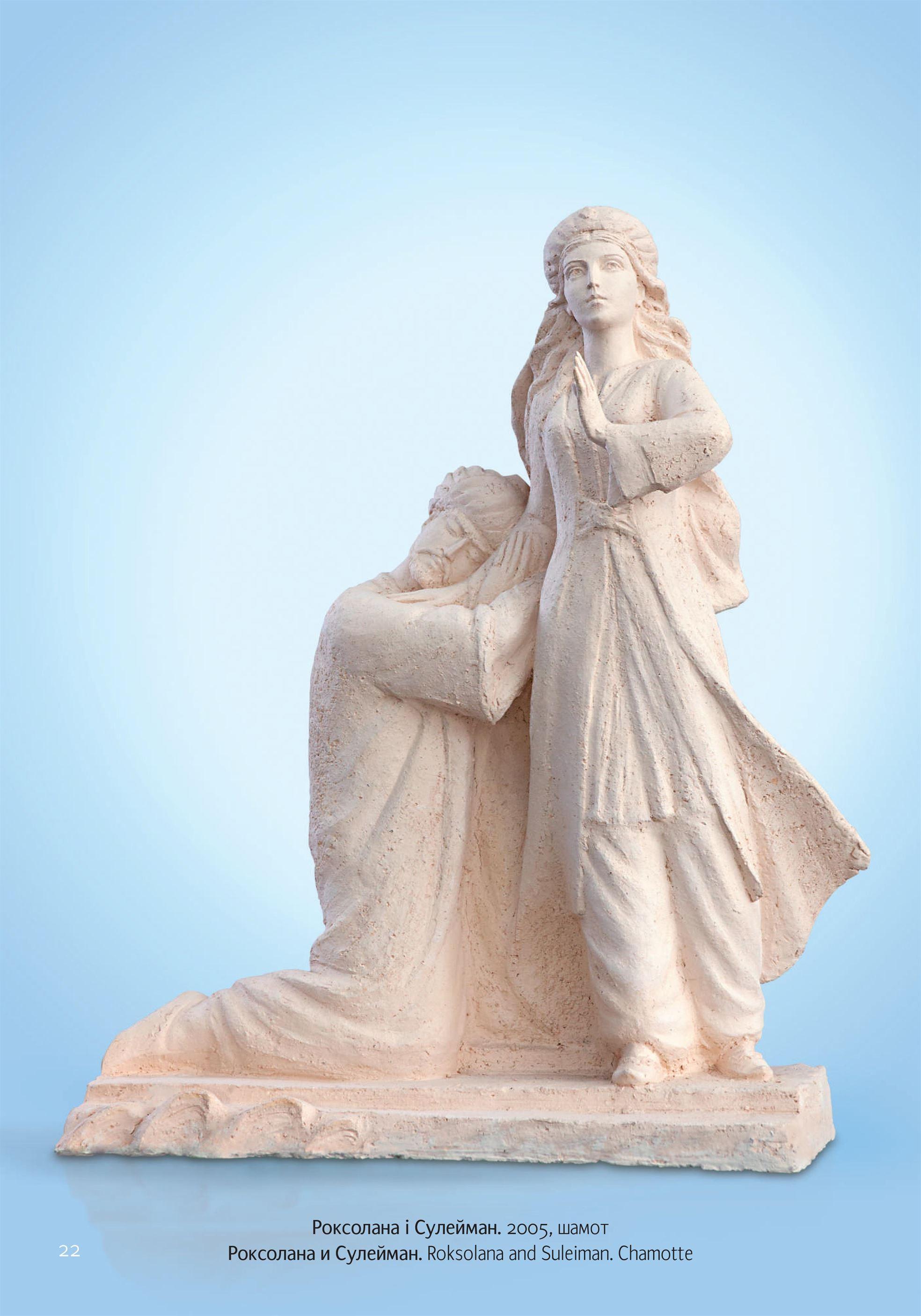 готический стиль в скульптуре