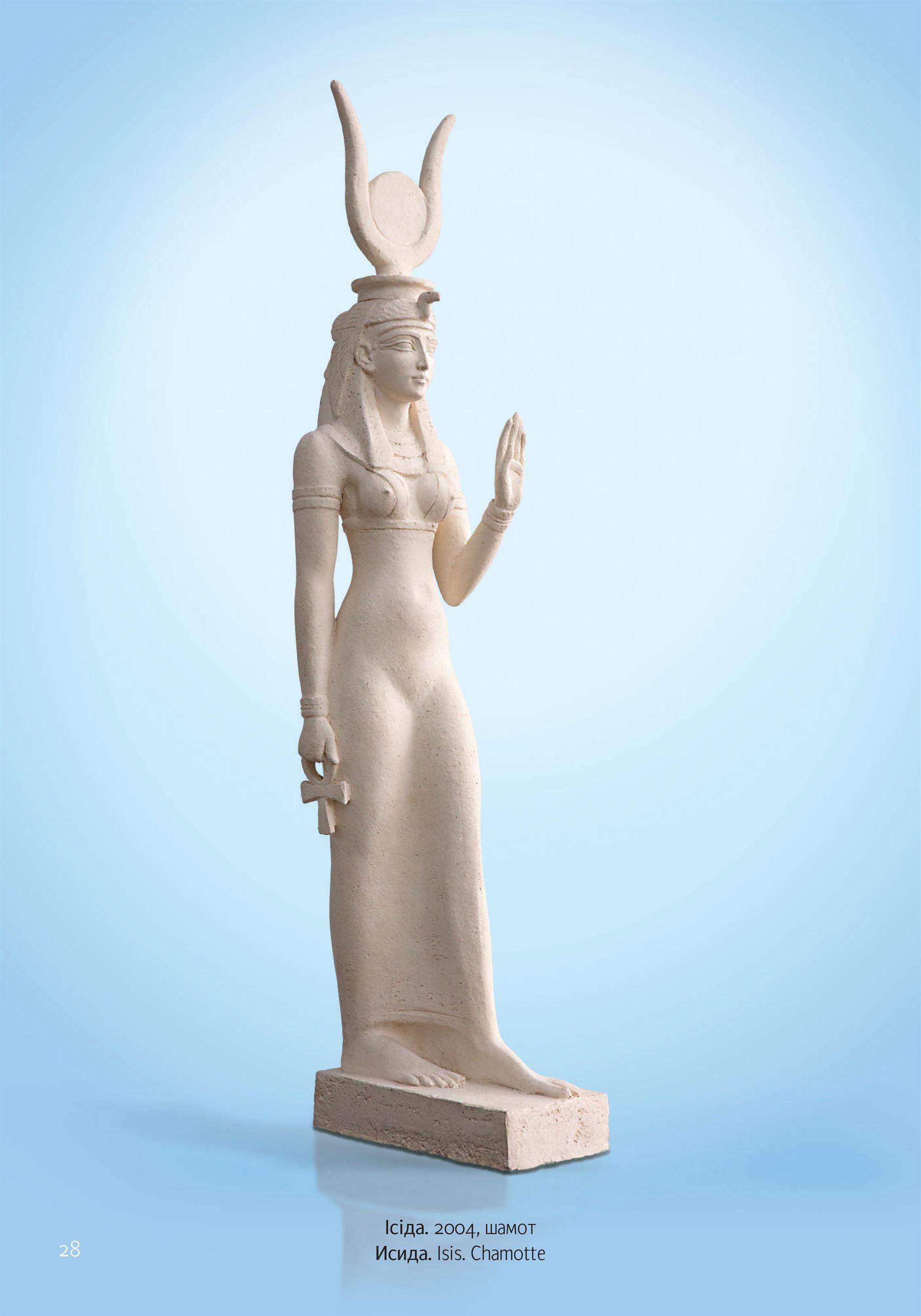 египетские скульптуры