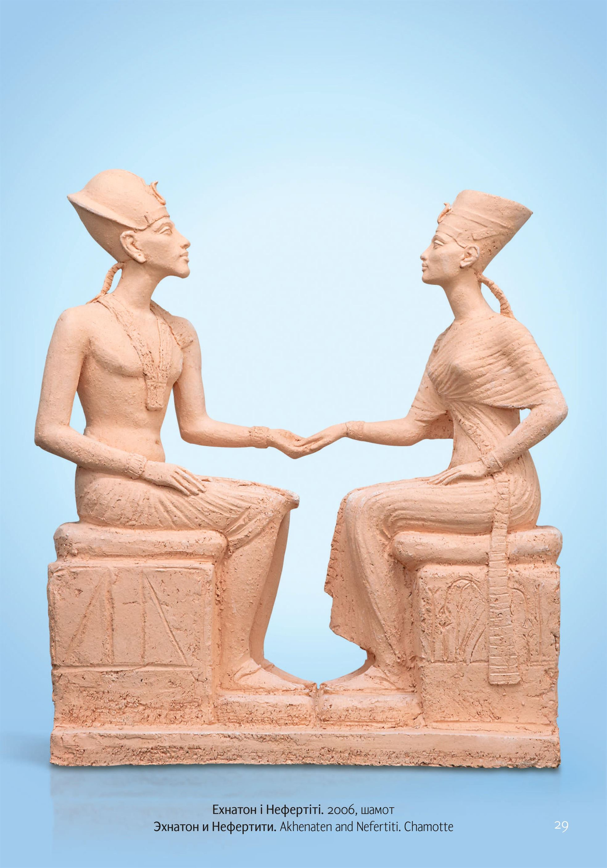 живопись и скульптура древнего египта