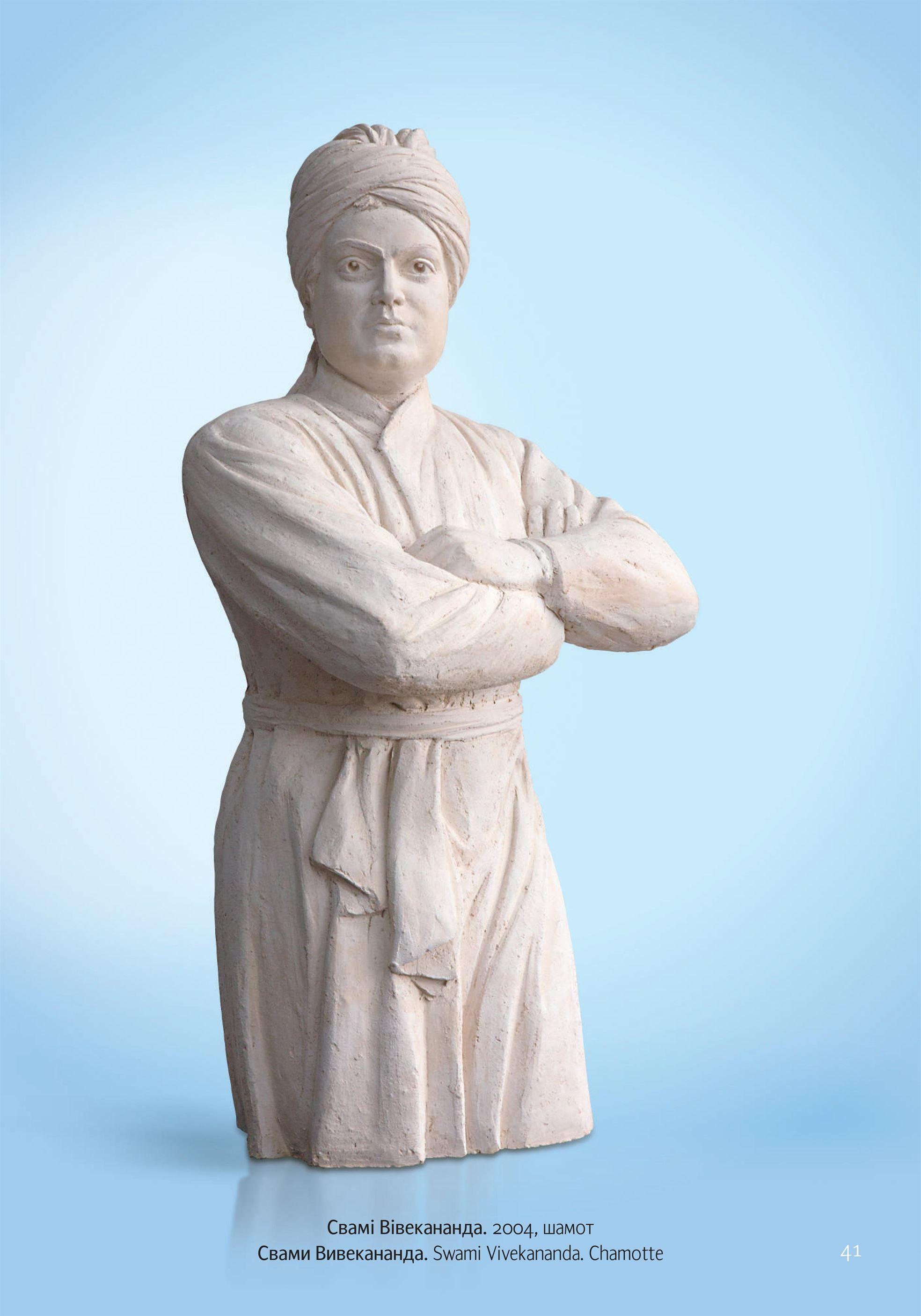 автор знаменитой скульптуры