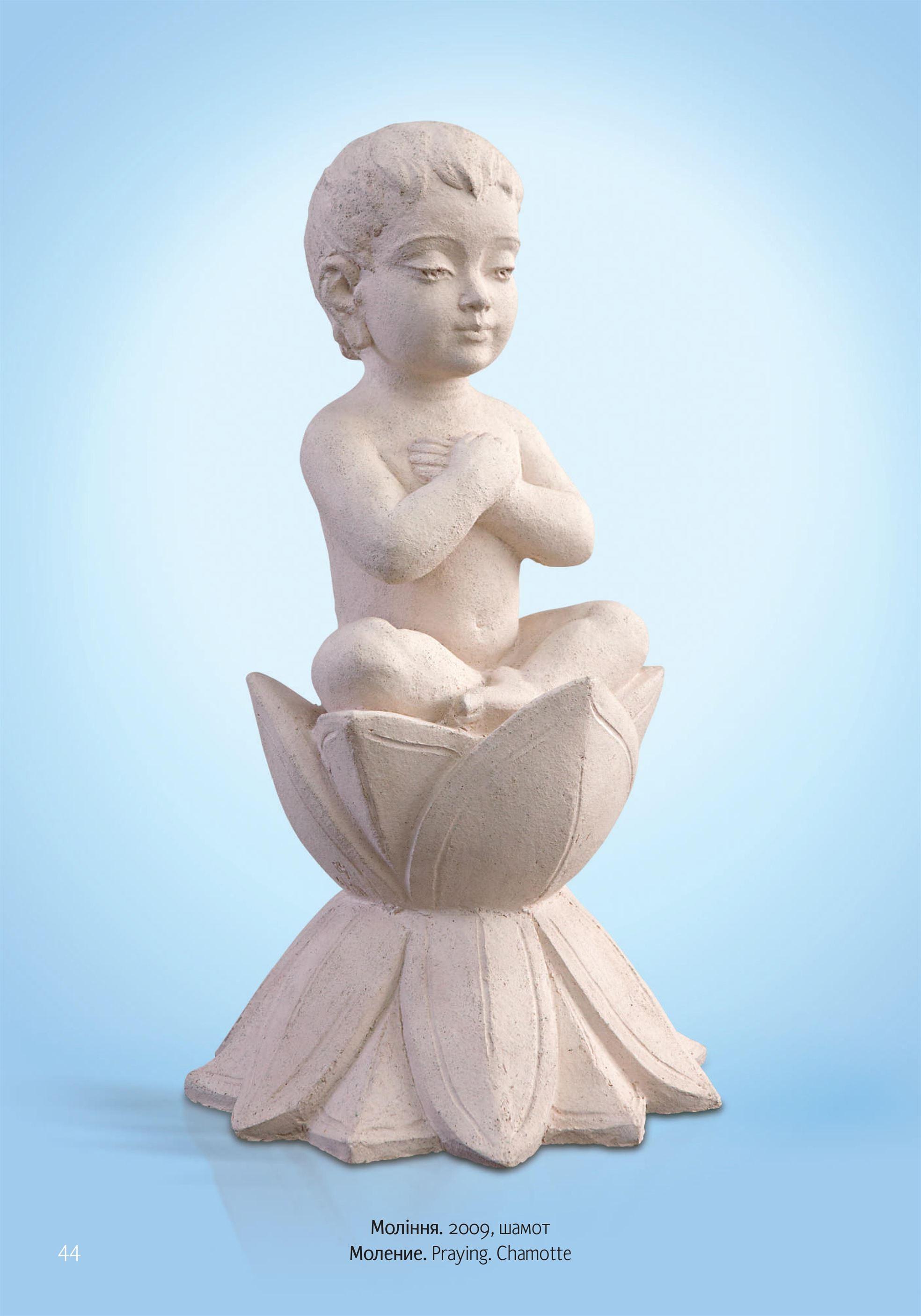 скульптура рима