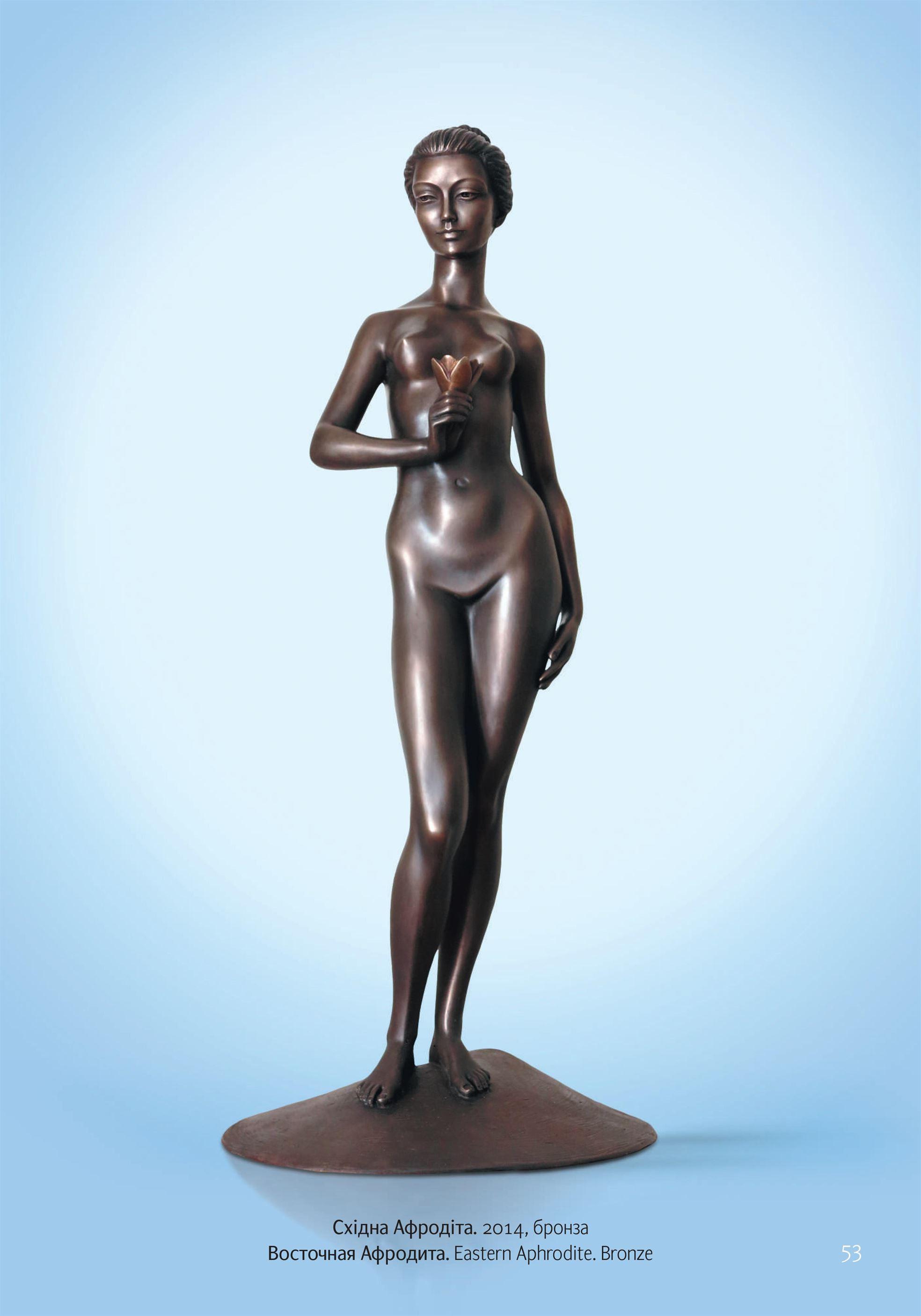 скульптура ню