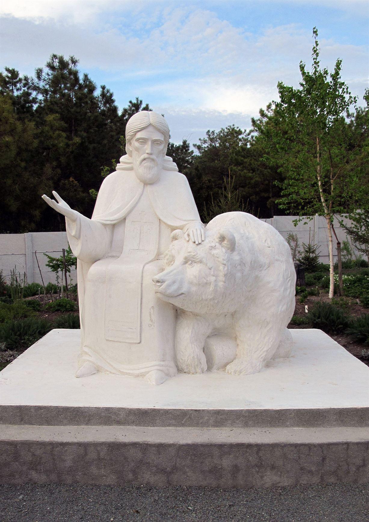 садовая скульптура купить