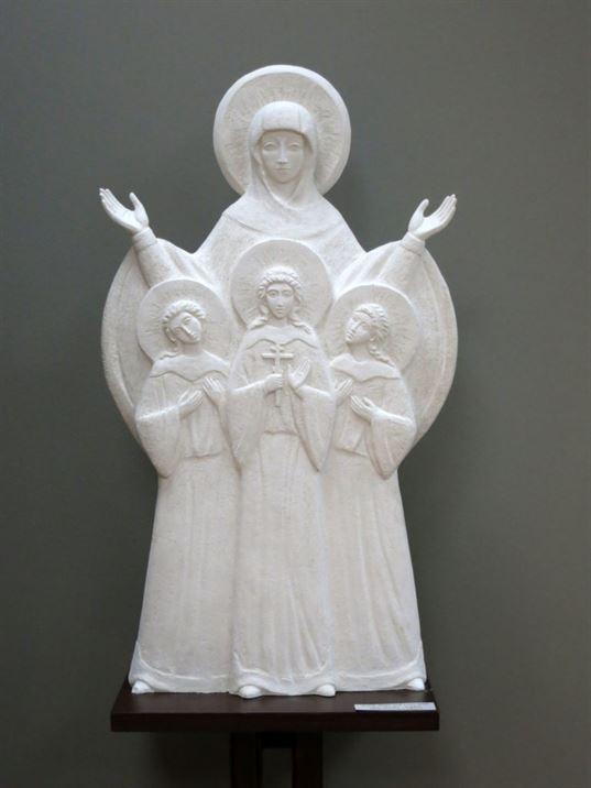 скульптура софии