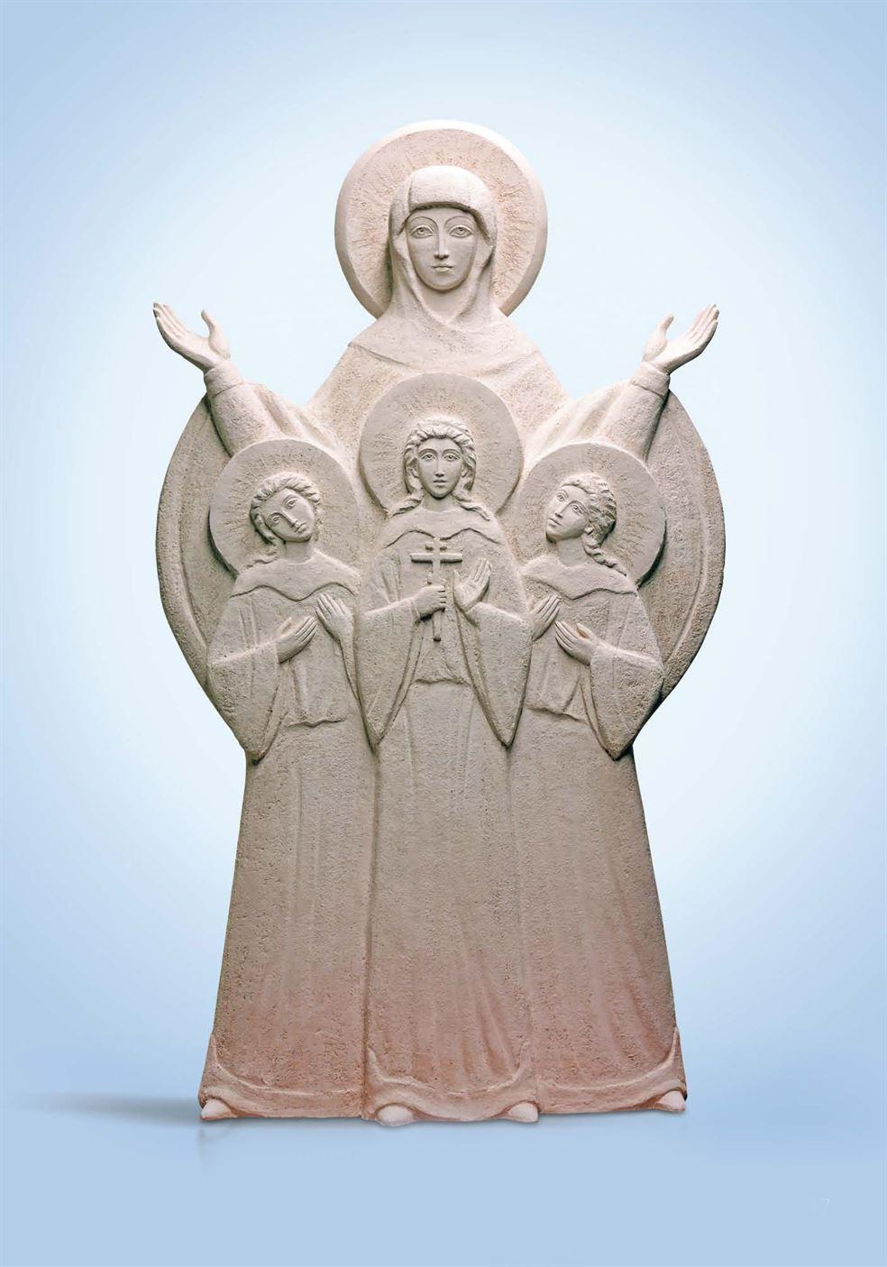 скульптура святая мать