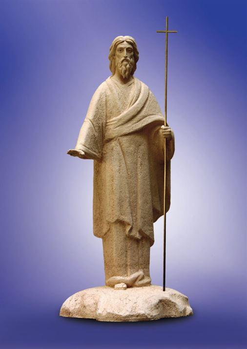 Андрей первозванный скульптура