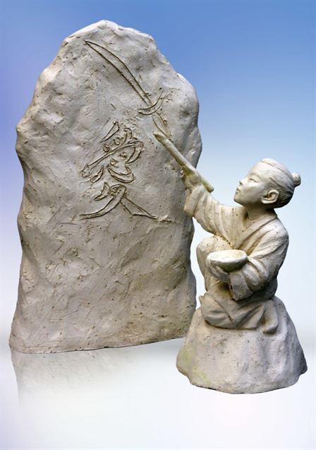 скульптура как вид искусства