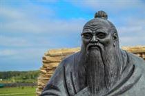 Памятник Лао-Цзы из бронзы