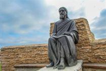 Памятник Шри Ауробиндо