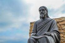 Памятник Шри Ауробиндо Гхошу