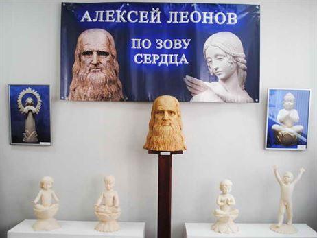 Выставка скульптур А. Леонова в Борисове.