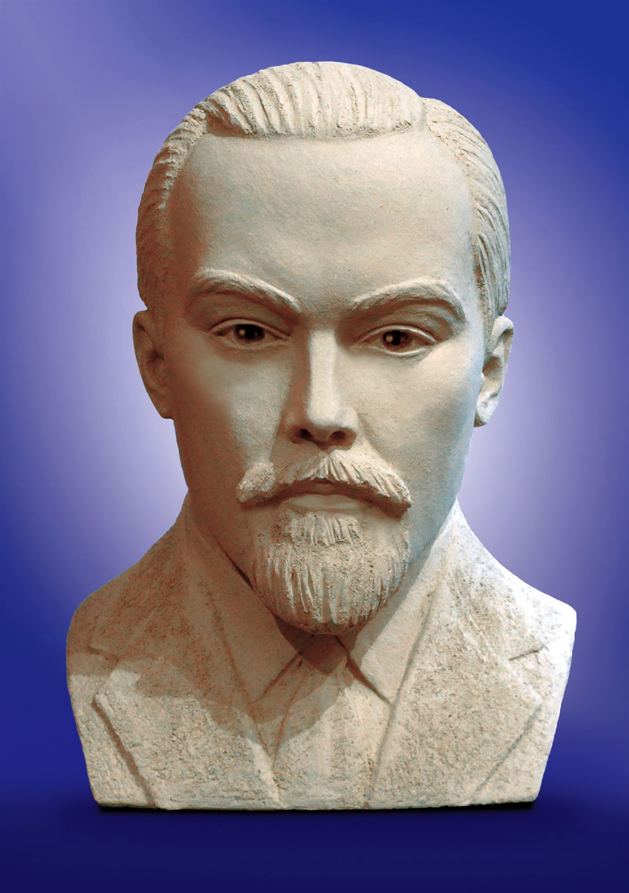 Ю.Н.Рерих