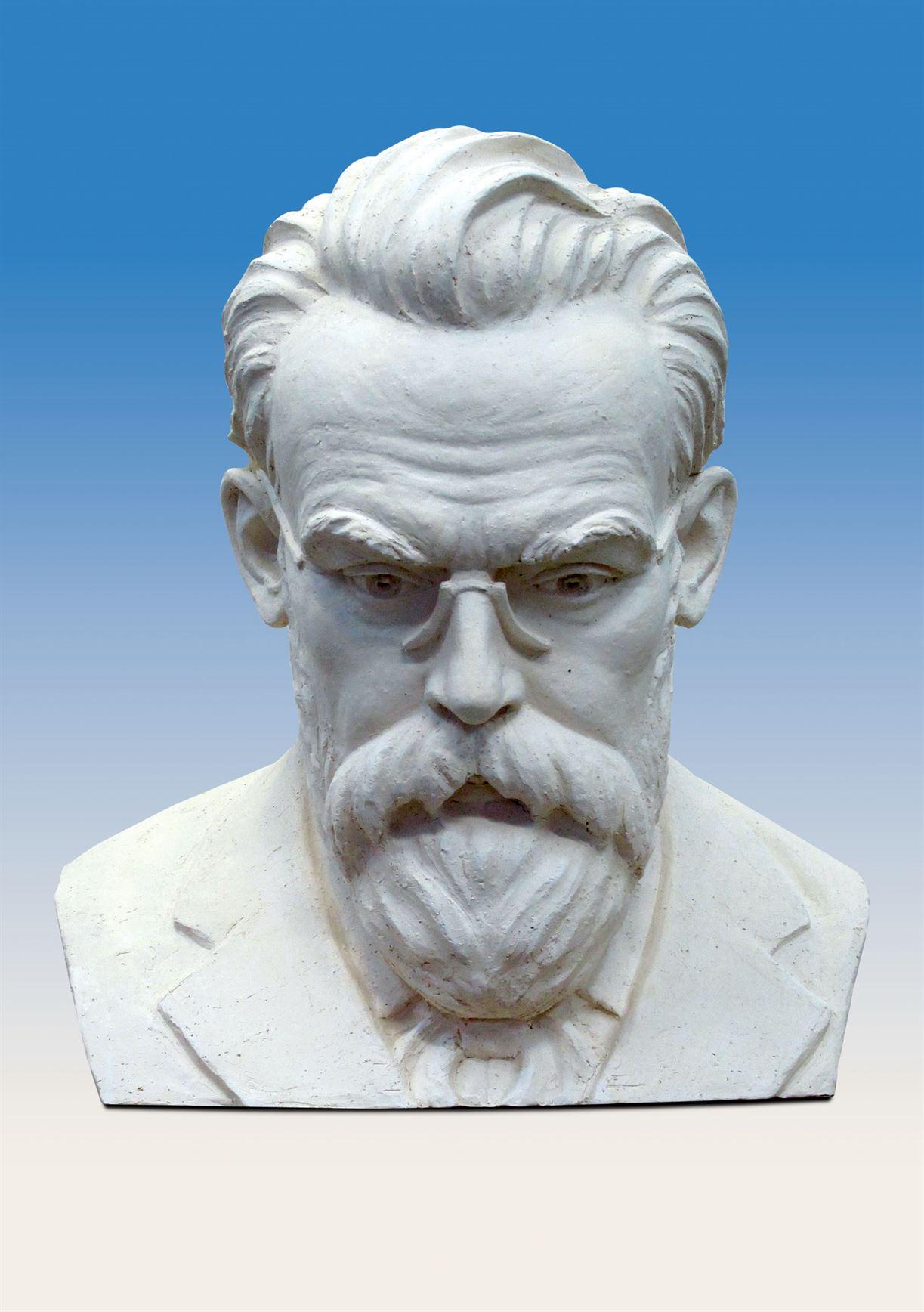 В.И. Вернадский