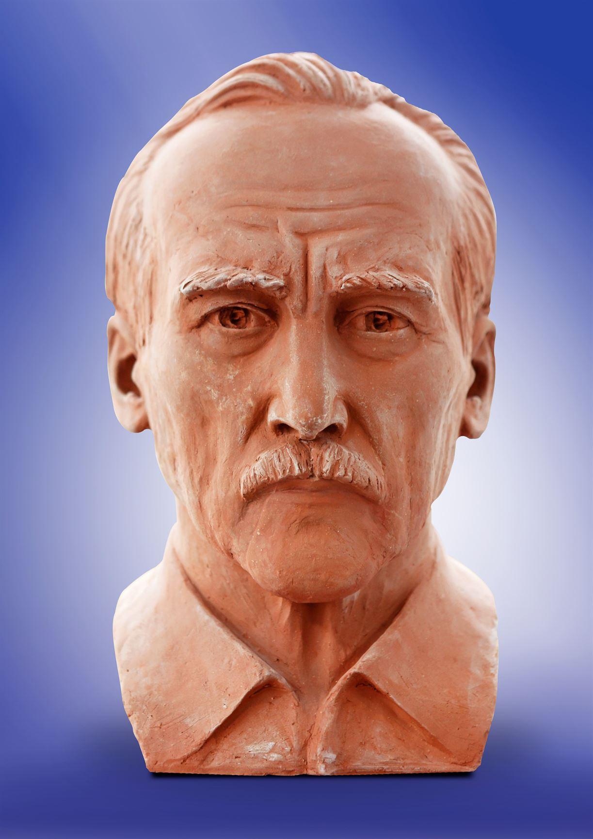 Бородай В.З.