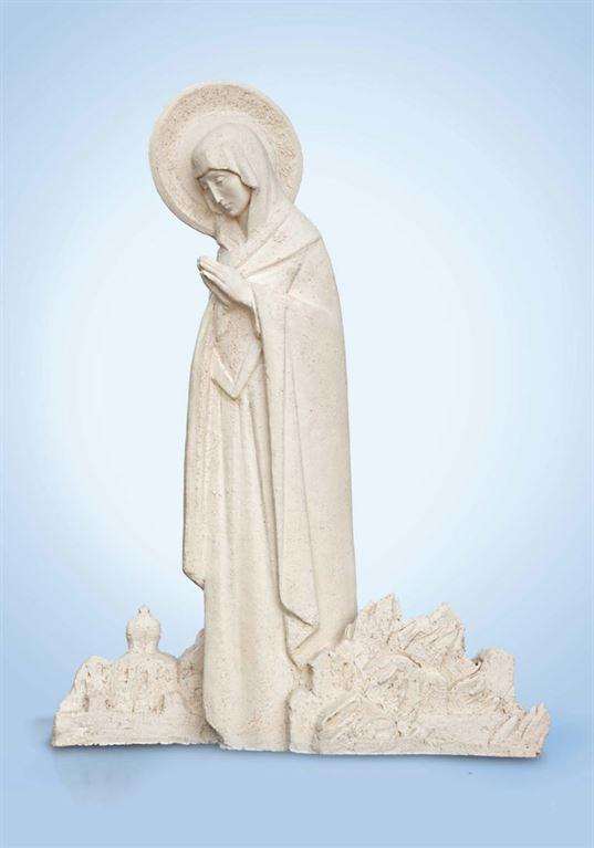 Пресвятая Богородица молится о раскаявшихся. 2005. - Katalog Page 05 768x1097