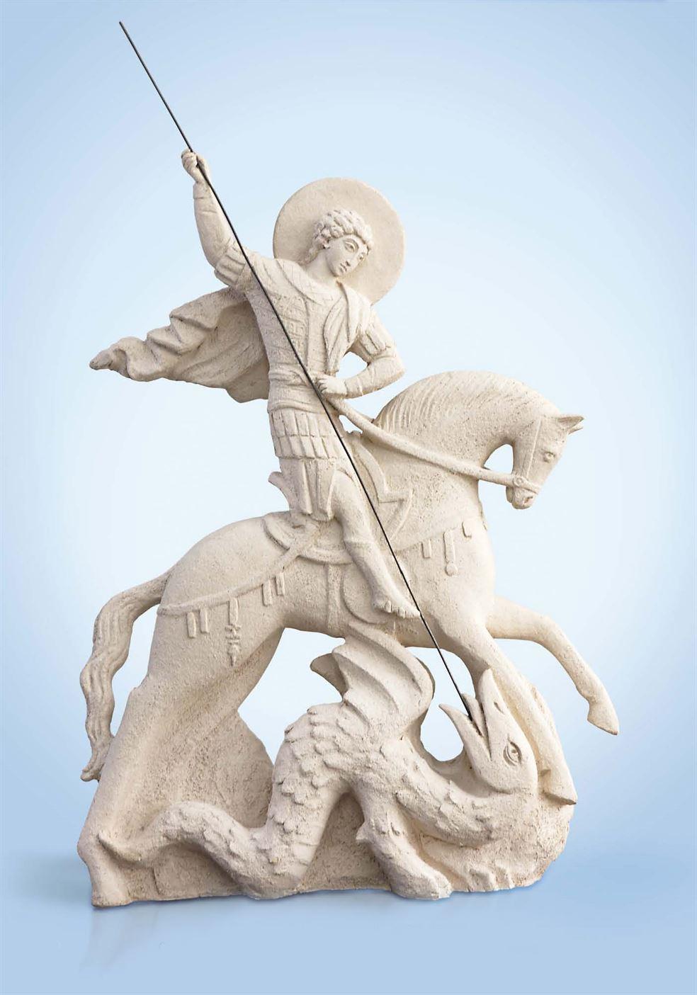 скульптура георгий