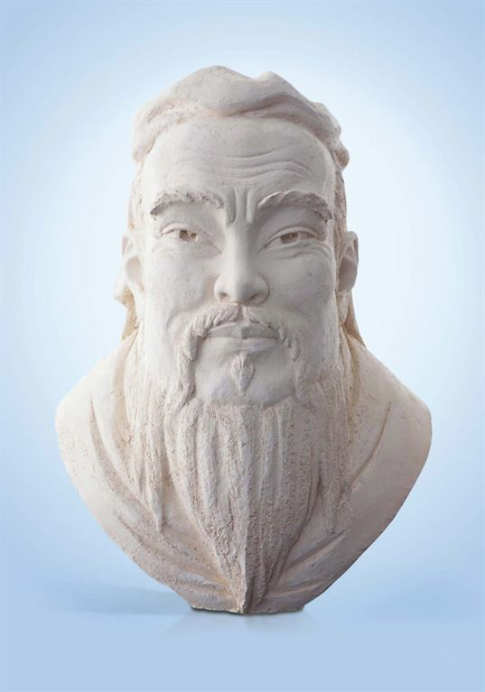 Конфуций. 2006. - Katalog Page 33 768x1097