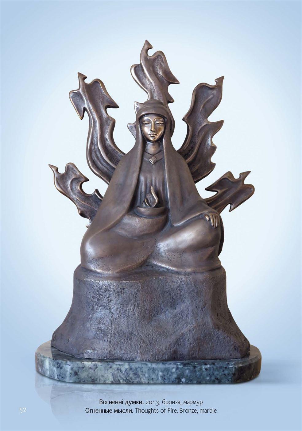 скульптура венеры