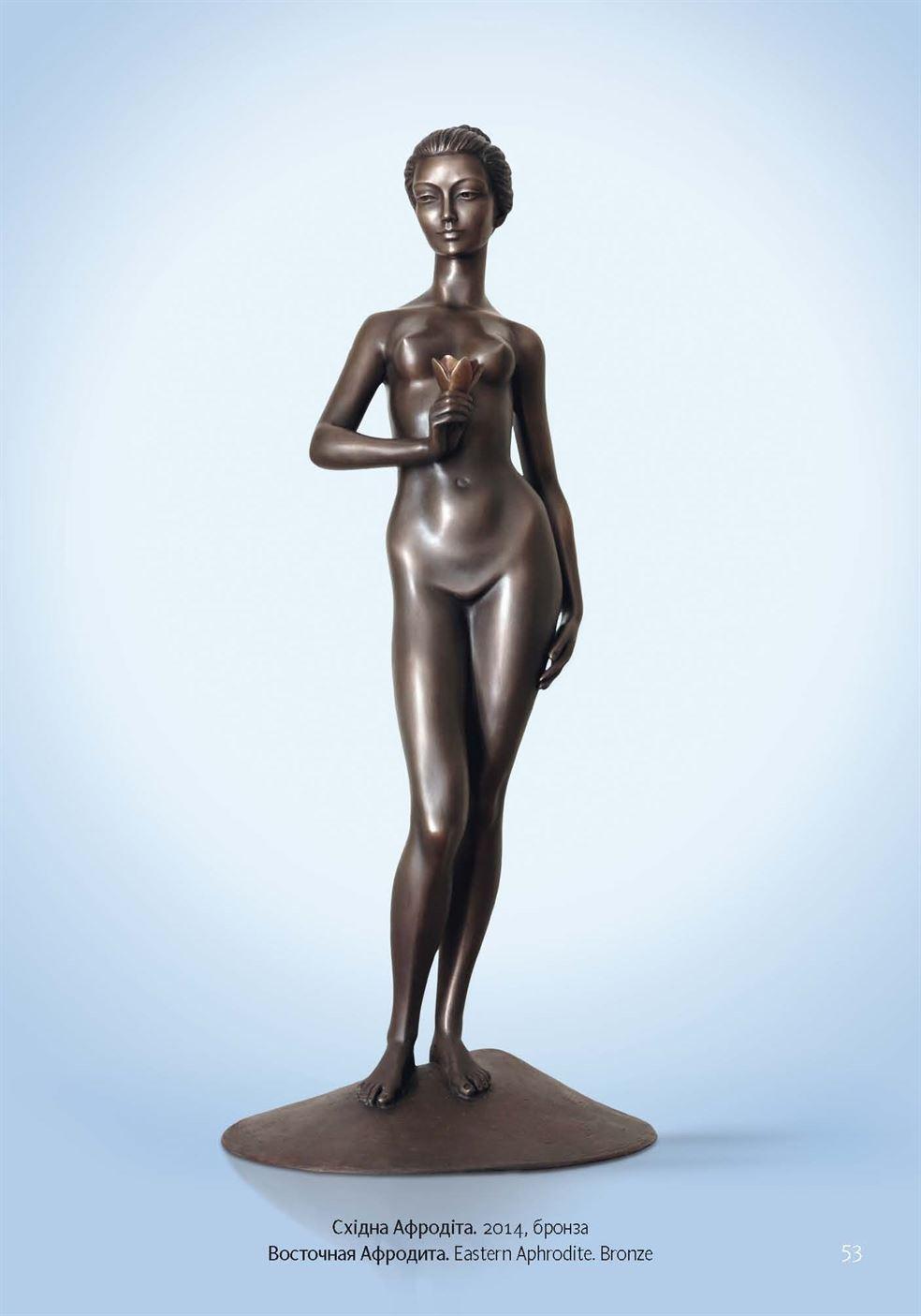 русалка скульптура