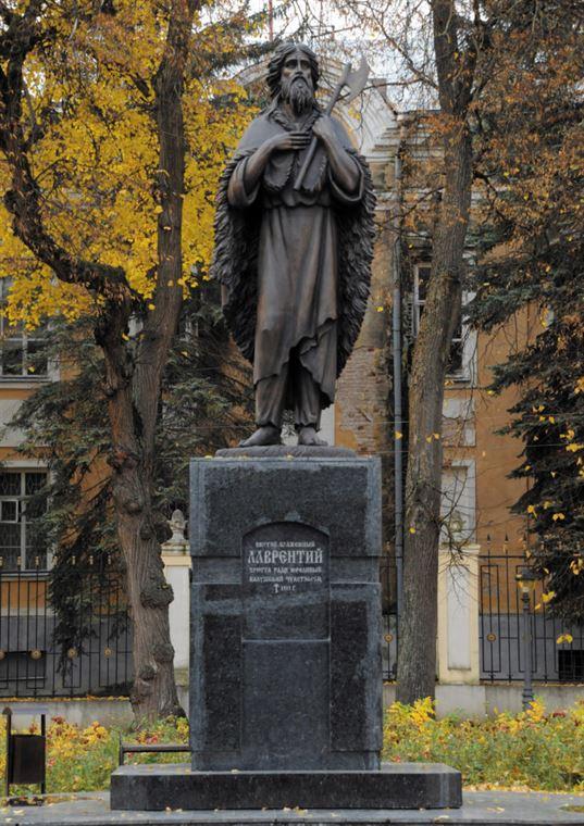 Памятник святому праведному Лаврентию Калужскому. 2015. - 2 768x1086