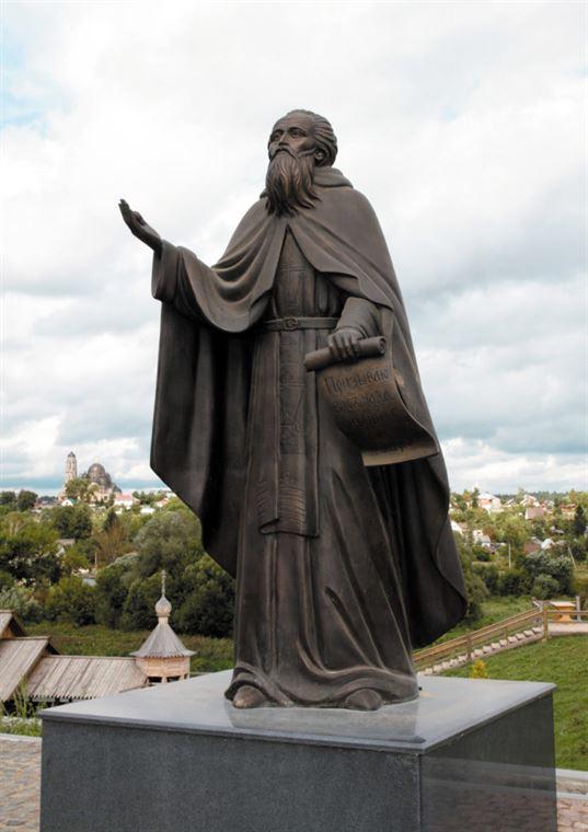Пам'ятник преподобному Пафнутію Боровському поблизу Покровської церкви в м. Боровськ. 2016. - 24 768x1086