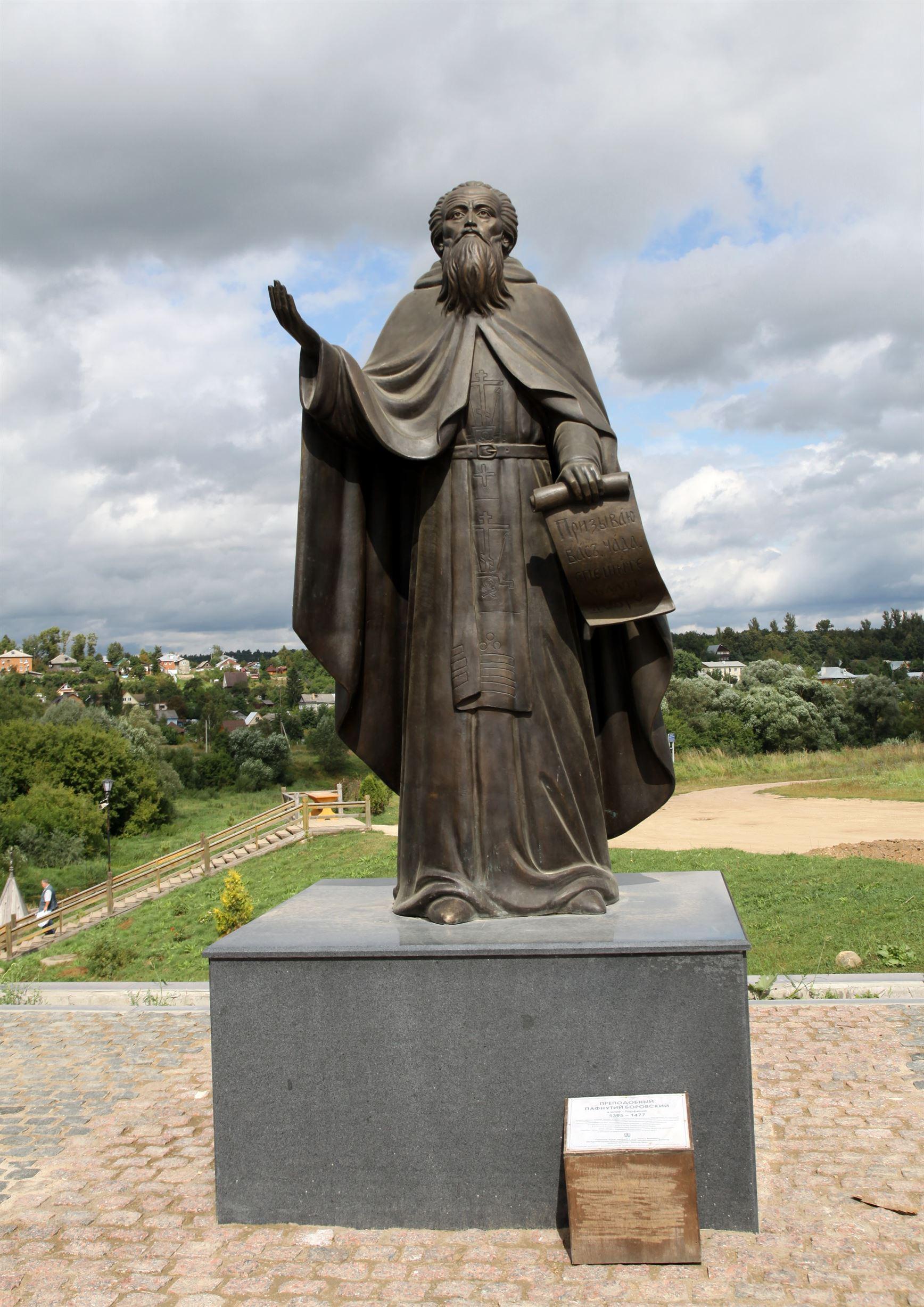 памятник преподобному Пафнутию Боровскому