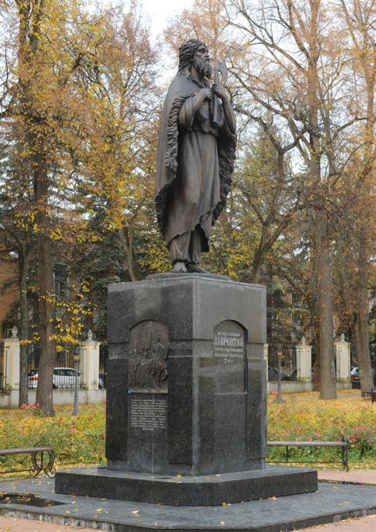 Памятник святому праведному Лаврентию Калужскому. 2015. - 2 3 768x1086