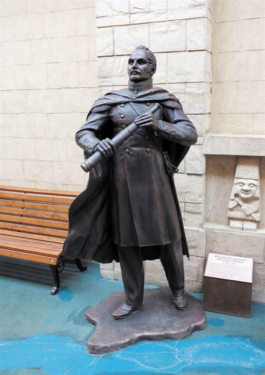 Памятник Ф. Ф. Беллинсгаузену на территории  Культурно-образовательного центра «Этномир». - 19 768x1086