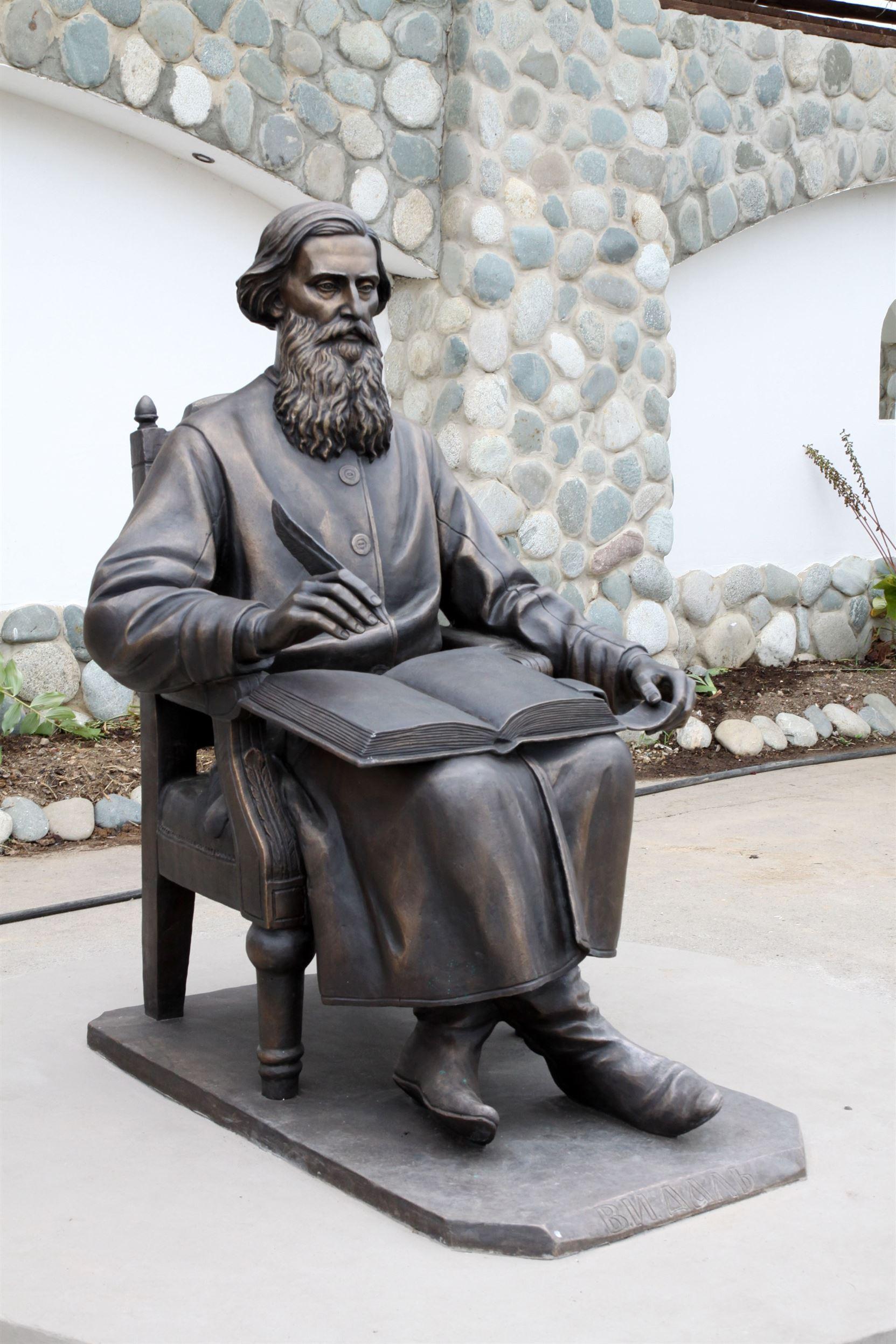 Памятник В.И. Далю на территории  Культурно-образовательного центра «ЭТНОМИР». - 23 2