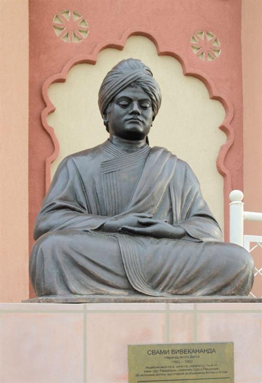 Памятник Свами Вивекананде на территории  Культурно-образовательного центра «Этномир». - 26 768x1122