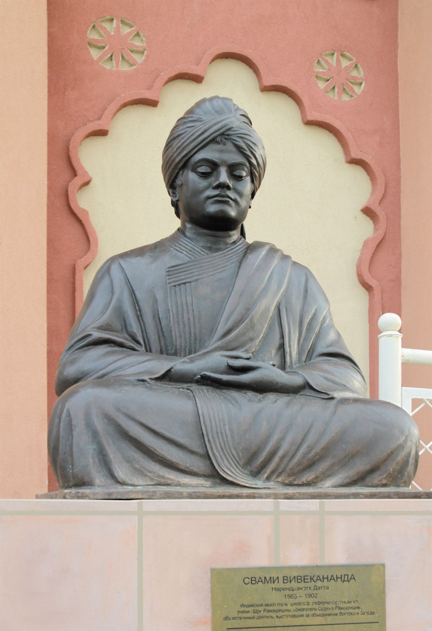 Swami Vivekananda monument in the territory of «Ethnomir» - Cultural and Educational Center. - 26