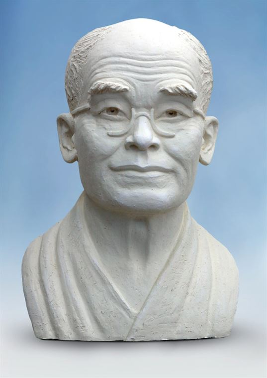 Судзуки Дайсэцу Тэйтаро. 2015. - 35 768x1088