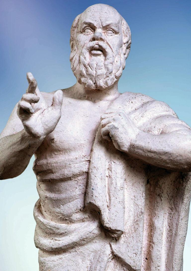 Сократ. 2005. - 38 768x1092