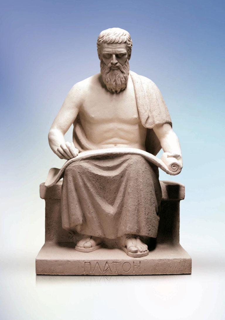 Plato. 2016. - 42 768x1092