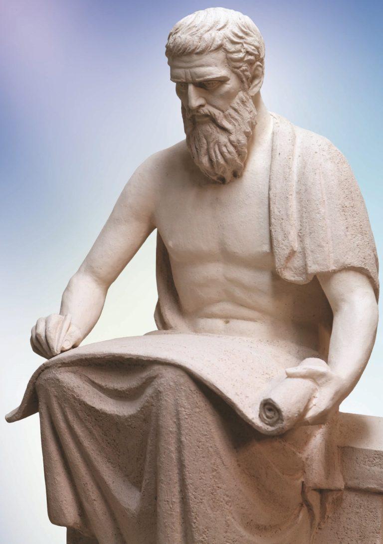 Plato. 2016. - 43 768x1092