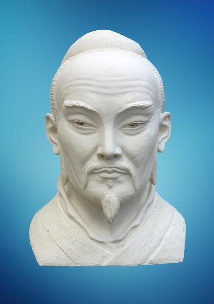 "Mencius. 2012. Exhibition ""Great Teachers of humanity"".  ""ETNOMIR"" Cultural Education Center - men czzy removebg preview"