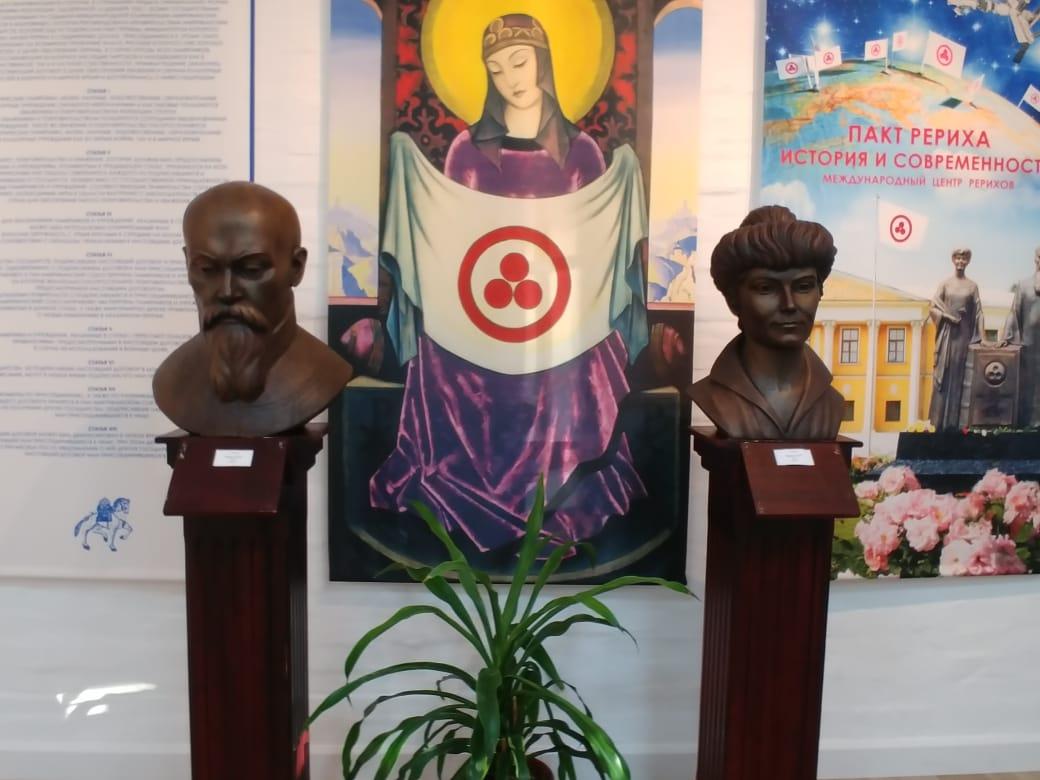Выставка «Великие Учителя человечества» Алексея Леонова в Изваре. - img 20200817 wa0000