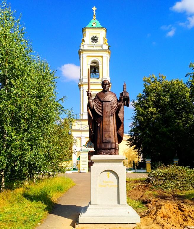 Св. Николай Чудотворец. 2017 - 567