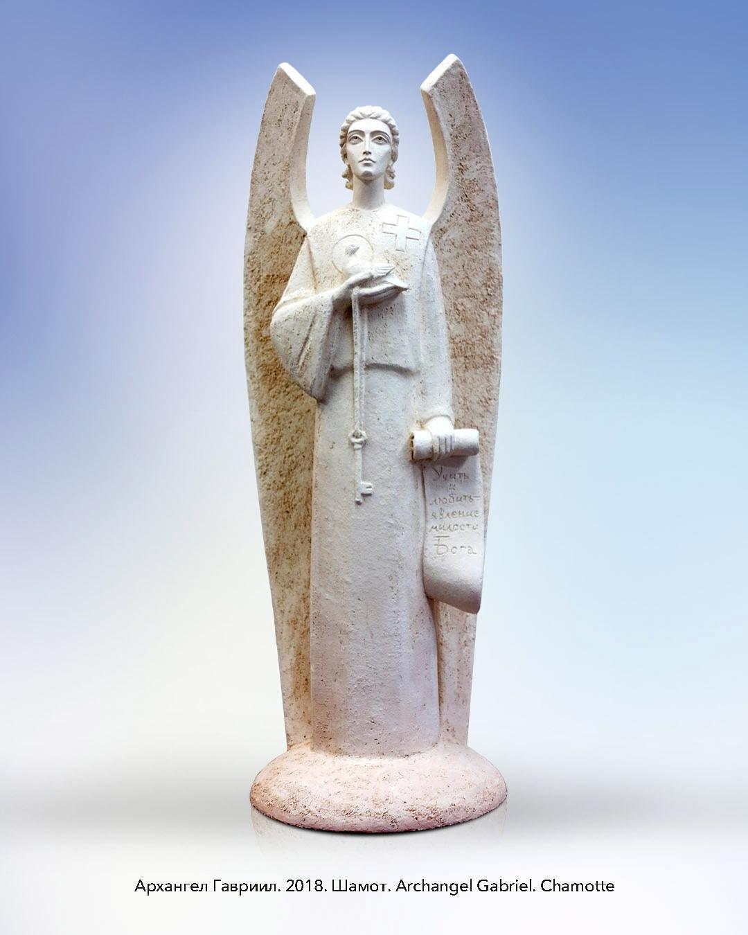 Archangel Gabriel. 2018. - img 20190407 003253 460