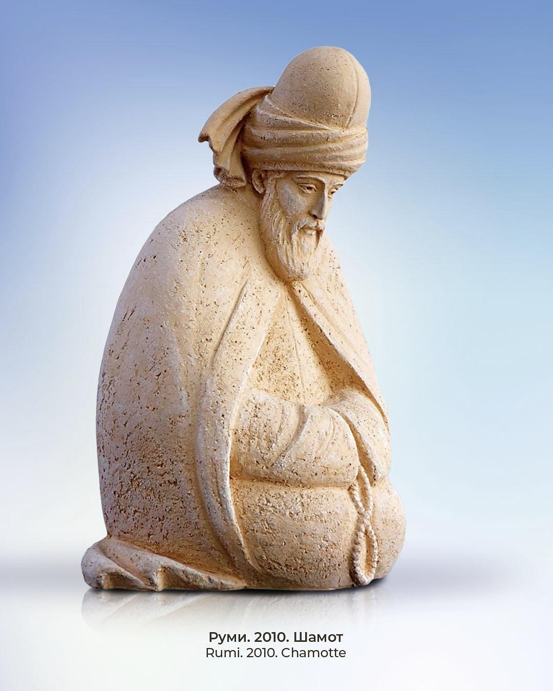 Rumi Jalaladdin. 2010 - img 20191217 101301 745