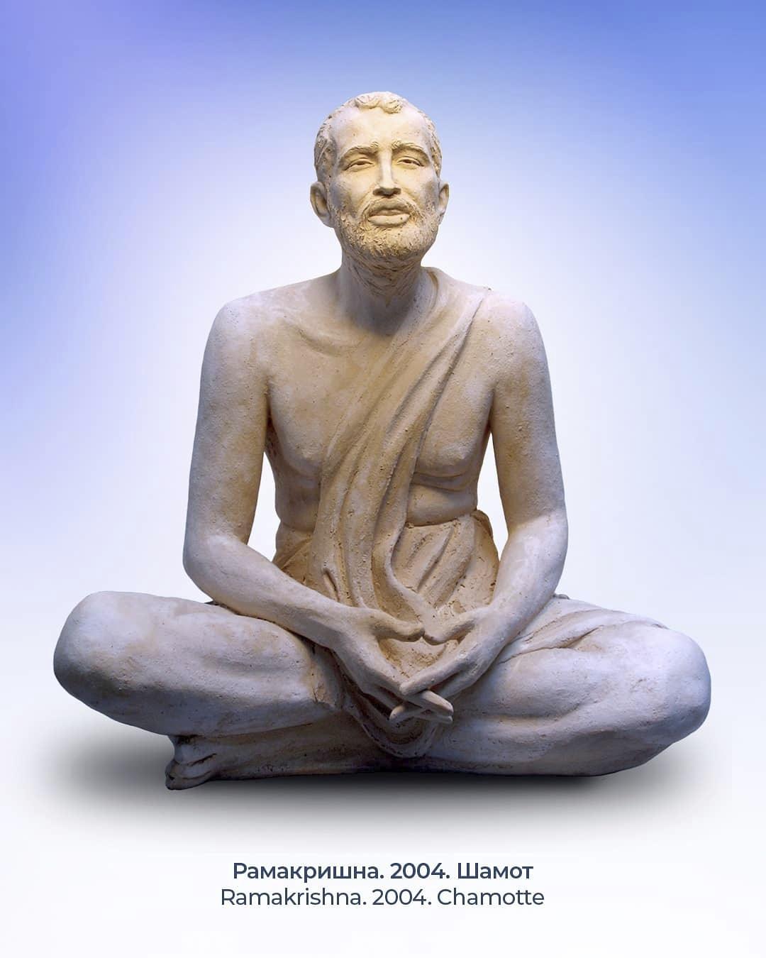 Ramakrishna. 2004. - img 20200218 113311 193