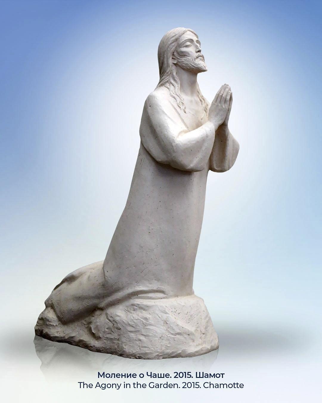 Моління про Чашу. 2015 - img 20200416 000138 115