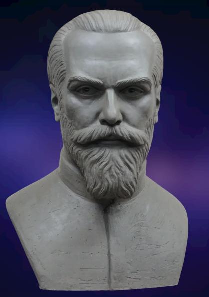 Svyatoslav Roerich. 2020. - rerih s.n. removebg preview 1