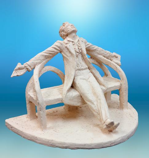 Пушкин Александр Сергеевич (1799-1837). - pushkin removebg preview 1